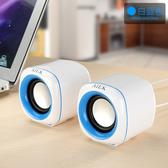 【免運】AIEK dx11筆記本音箱臺式電腦小音響USB迷你手機重低音炮便攜家用