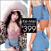 克妹Ke-Mei【ZT49347】辣翻天 冬季也要性感的釘釦綁帶高腰牛仔短褲