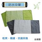 防水中單 - 護理墊 尿布墊 一般臥床者...