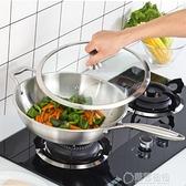 加厚不銹鋼炒鍋無涂層不黏家用炒菜鍋平底鍋不生銹煤氣電磁爐通用   草莓妞妞