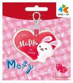 Mofy《好愛你》皮飾一卡通