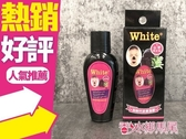 泰國 white 鼻頭粉刺 竹炭黑凝膠 30g 獨家台灣限定版 黑頭粉刺 毛孔清潔◐香水綁馬尾◐