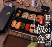 ASVEL日式飯盒便當盒微波爐雙層 分隔餐盒成人學生塑料分格壽司盒梗豆物語