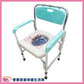 富士康 鋁合金固定式馬桶椅(一般坐墊) FZK-4316 FZK4316