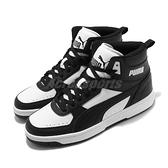 Puma 休閒鞋 Rebound Joy 黑 白 復古籃球鞋 男鞋 高筒 基本款 【ACS】 37476501