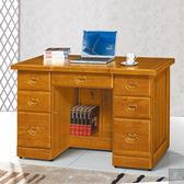 《凱耀家居》雄獅4.5尺樟木色全實木辦公桌 110-554-1