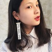 耳環 時尚潮人街拍個性長款布條刺繡字母簡約耳環絲帶織帶耳飾耳墜
