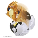 Pokemon GO PokeDel-z 高級球(噴火龍) PC14556 原廠公司貨 TAKARA TOMY