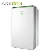 ARKDAN 18公升高效清淨除濕機 DHY-GA18PC/玻璃美型易清潔