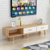 一件免運-北歐電視櫃茶几幾組合家具客廳現代簡約小戶型臥室伸縮電視櫃地櫃WY