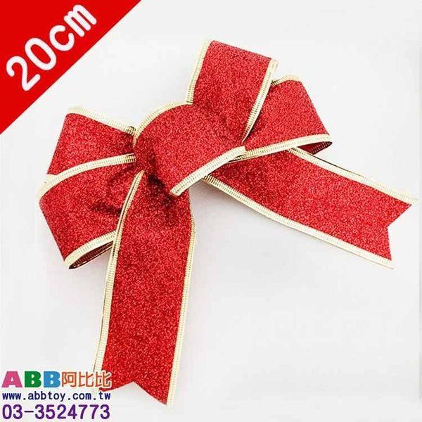 A0358◆雙層緞帶蝴蝶結_緞帶寬5cm_20cm#拉花#聖誕彩帶#彩條#聖誕緞帶#金蔥條#緞帶蝴蝶結#聖誕蝴蝶結
