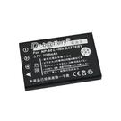 電池王 For Kodak KLIC-5000/KLIC5000系列高容量鋰電池 For LS743 / LS753 / DX6490 / DX7440 / DX7590 / DX7630 / P712