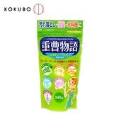 日本 KOKUBO小久保 重曹物語 去污除臭粉 240g 去污 清潔 除臭 清洗 蔬果 鍋具碗盤