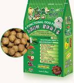 *WANG*維吉機能性狗食 狗狗全素食飼料》小型犬 碳烤BBQ口味1.5公斤