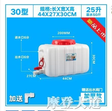 加厚大號塑料臥式水桶蓄水塔大容量儲水箱噸桶200L升0.5/1/2/3噸QM『摩登大道』