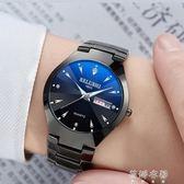 男士手錶男石英錶防學生男錶時尚潮流概念女錶非機械 蓓娜衣都