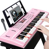 紓困振興 多功能電子琴教學61鋼琴鍵成人兒童初學者入門男女孩音樂器玩具 YXS