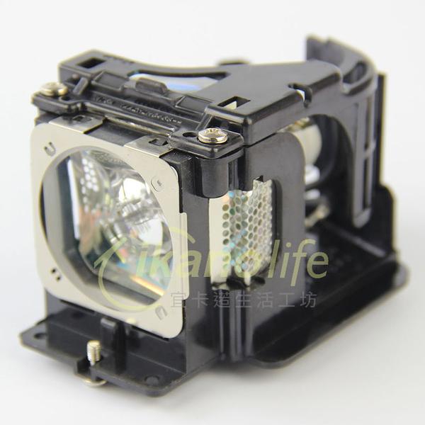 SANYO-OEM副廠投影機燈泡POA-LMP106/適用機型POA-LMP106、PLC-XE45