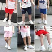 男童短褲夏季外穿2018新款兒童純棉運動小女寶寶3五分5色6歲休閒 美芭