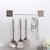 【IDEA】無痕魔力貼不銹鋼橫桿掛架(附掛勾)