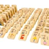 木制多米諾骨牌積木質