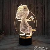 3D小夜燈 卡通翼龍3d小夜燈觸控變色臥室床頭燈伴睡起夜燈臺燈兒童生日禮物 快速出貨