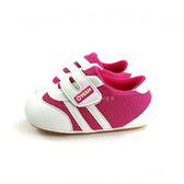貴族學院 透氣寶寶學步鞋 《7+1童鞋》D501粉色