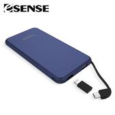 【ESENSE 逸盛】B500 超極薄行動電源(藍)