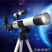 天文望遠鏡高清高倍40040兒童學生觀星觀景天地兩用夜視入門 igo 全館免運