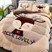 加厚保暖法蘭絨四件套珊瑚絨床上用品法萊絨被套床單 QQ12012『bad boy時尚』