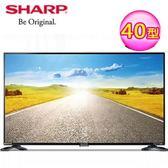【SHARP 夏普】40吋 TV 液晶 LC40SF466T