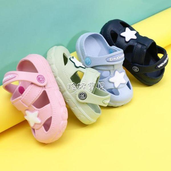 拖鞋 兒童涼拖鞋夏1-3歲小男孩室內防滑女寶寶洞洞鞋嬰幼兒家用居家鞋 珍妮寶貝
