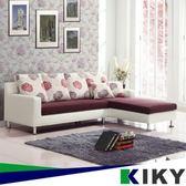花漾紫戀-大L型沙發