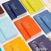 日本 子彈日記筆記本b6方格本大學生手帳pu手記隨身便攜旅行手賬  麥琪精品屋