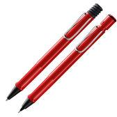 LAMY 狩獵者系列紅原子筆+自動鉛筆對筆組