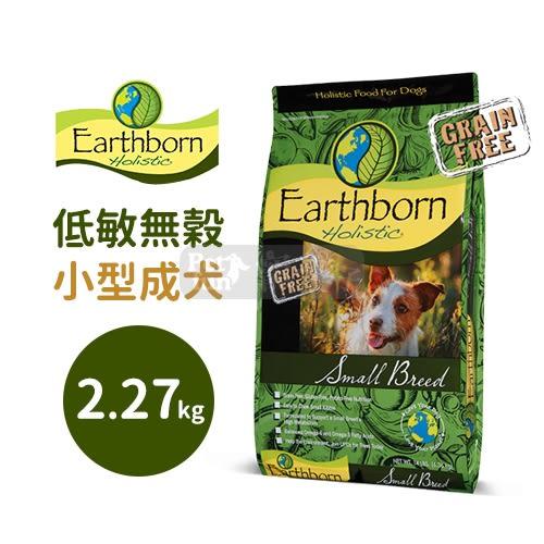 [寵樂子]《原野優越 》低敏無穀小型成犬 [雞肉+蘋果+藍莓] - 5磅 (2.27KG) / 美國進口