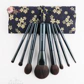 青黛系列8支化妝套刷散粉刷腮紅高光眼影刷化妝刷送刷包「夢娜麗莎精品館」