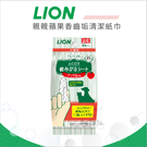 LION PETKISS[親親蘋果香齒垢清潔紙巾,30入]