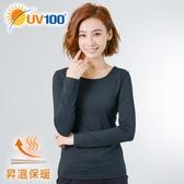 UV100 防曬 抗UV 昇溫保暖-小圓領舒適女上衣