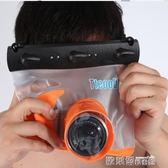 相機防水袋 微單相機防水袋索尼A6000 a5100l佳能EOSM3/M2微單防水袋潛水套罩 歐萊爾藝術館