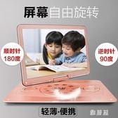 藍光臺式機小型老人兒童學英語DVD多功能學生音樂播放器影碟片 ZJ5964【雅居屋】