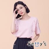 betty's貝蒂思 圓領素面荷葉蕾絲上衣(粉色)