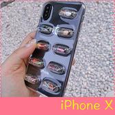 【萌萌噠】iPhone X (5.8吋)  創意可愛膠囊藥丸小人保護殼 全包防摔滴膠透明軟殼 手機殼 手機套