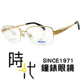 【台南 時代眼鏡 MIZUNO】美津濃 光學眼鏡鏡框 MG-6807 C-40 成熟穩重鈦金屬鏡架