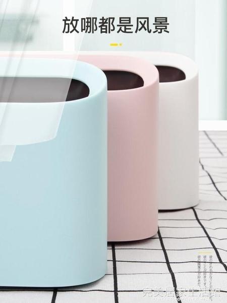 辦公桌面垃圾桶可愛餐桌上茶幾家用客廳創意床上小迷你垃圾盒臥室 完美居家生活館