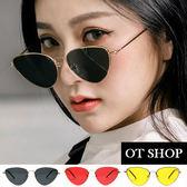 [現貨]太陽眼鏡 中性復古三角貓眼造型 嘻哈明星網紅 抗UV400街拍墨鏡全黑 紅片 黃片 U52 OT SHOP