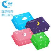 愛康 超透氣衛生棉 1包入 多款可選 護墊 夜用 日用【PQ 美妝】