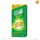 【克補】完整維他命B群+肝精膠囊(60粒/盒)-給加班/應酬族 幫助增強體力