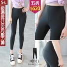 【五折價$620】糖罐子車線造型縮腰素面壓力褲→黑 預購(S-L)【DD2400】