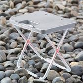 戶外折疊椅子超輕便攜式火車春運無座神器寫生釣魚馬扎簡易小板凳
